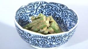 Recetas japonesas: Judías verdes con gomaae (salsa de sésamo)