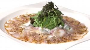 Recetas japonesas: Ensalada de sashimi de lubina.