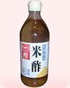komezu-vinagre de arroz recetas japonesas