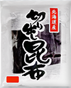 alga-japonesa-kombu